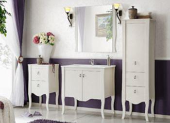 Badkamer Meubelset Wit 80 cm - Brenna