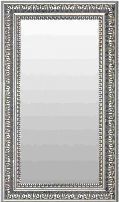 Barok Spiegel Zilver 46x96 cm - Anouk