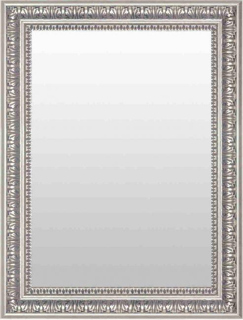 Barok Spiegel Zilver 52x72 cm - Anouk