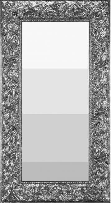 Brocante Spiegel Antraciet 59x149 cm - Louisa