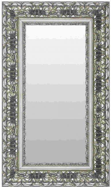 Chique Brocante Spiegel Zilver 59x149 cm - Ashanti