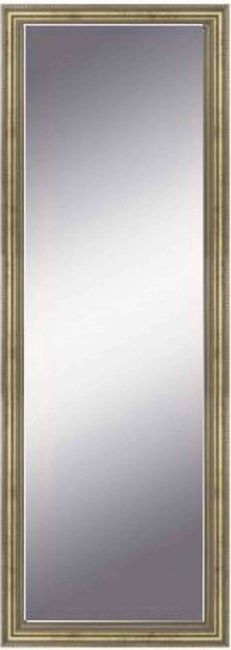Spiegel Antiek Zilver 65x105 cm - Anna
