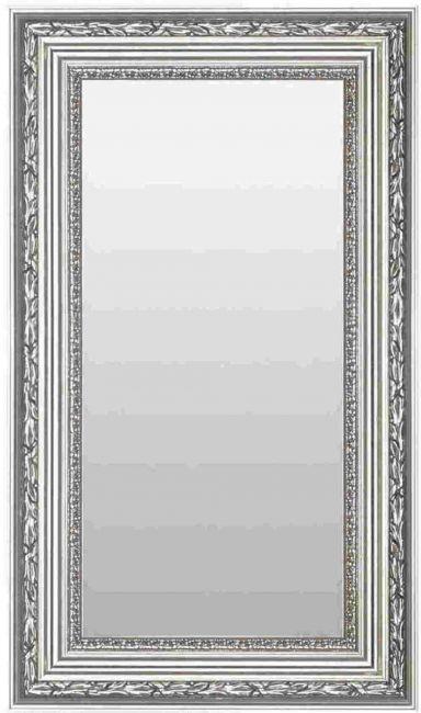 Spiegel Barok Zilver 69x109 cm - Filiz