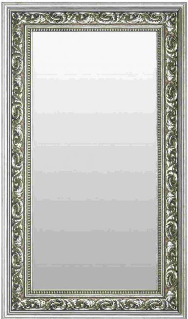 Zilveren Barok Spiegel 52x72 cm - Fee