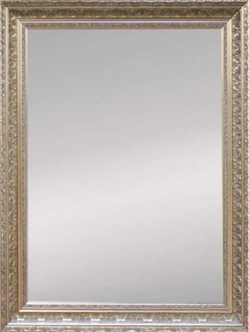 Zilveren Spiegel Antiek 56x76 cm - Chantale