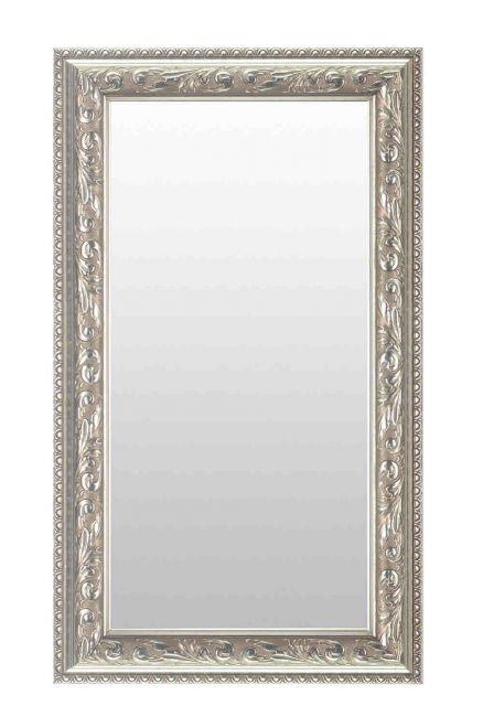 Zilveren Spiegel Brocant 67x107 cm - Amani