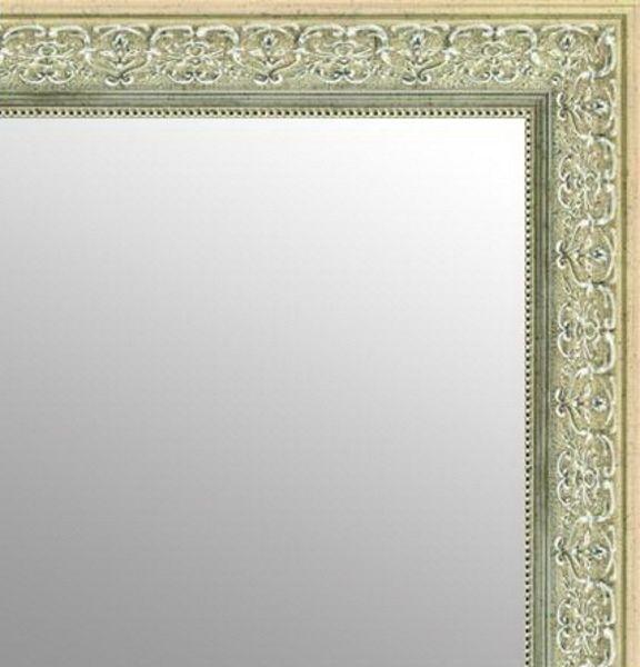 Zilveren spiegel 55x115 cm - Saskia