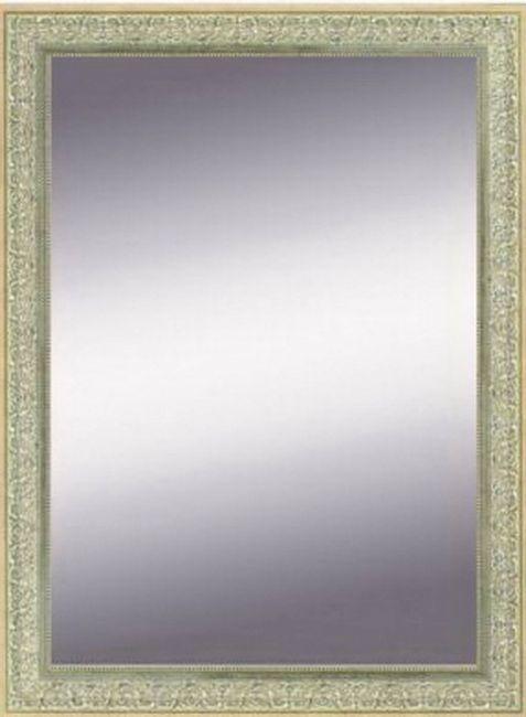 Zilveren spiegel 62x82 cm - Saskia