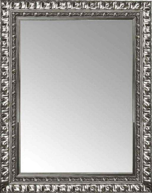 Brocant Zilveren Spiegel 69x89 cm - Eliza