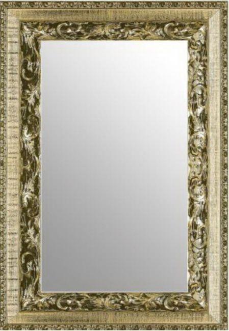 Gouden Spiegel Brocant 53x103 cm - Romy
