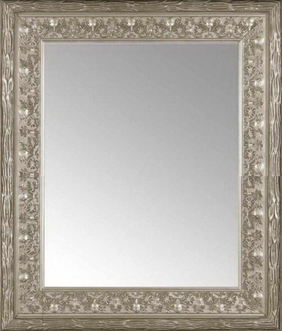 Spiegel Brocant Zilver 60x80 cm - Neomie
