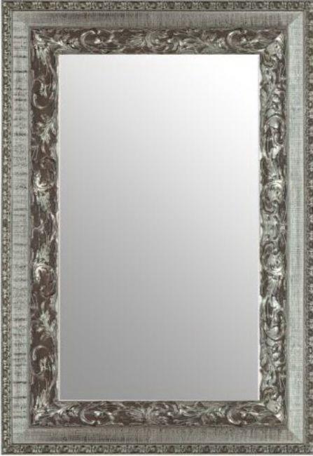 Zilveren Spiegel Brocant 70x90 cm - Romy